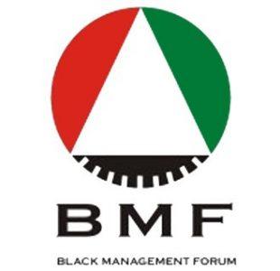 BMF Gala Dinner 2016